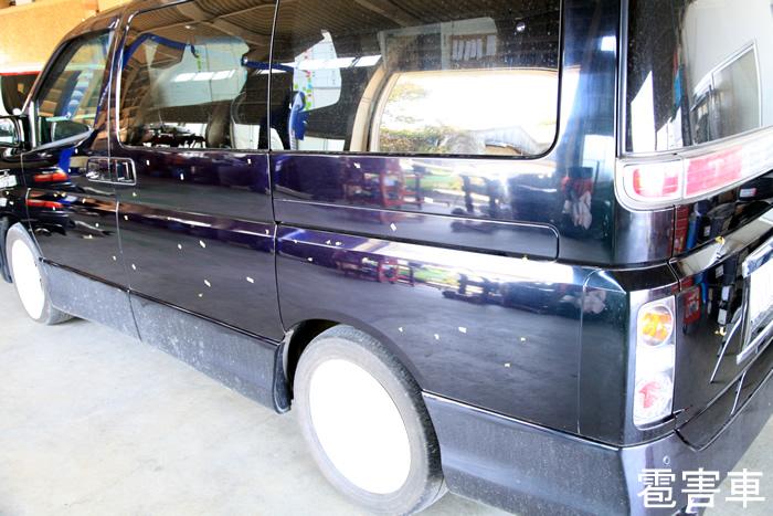エルグランド雹害車、修理前の写真!