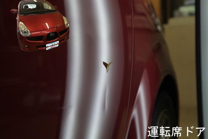 スバルR1運転席ドアのへこみ、修理前の写真!