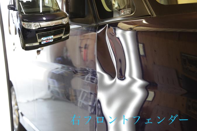 タント右フロントフェンダーのへこみ、修理前の写真