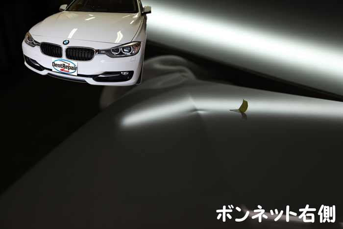 BMW320iボンネットのへこみ、修理前の写真