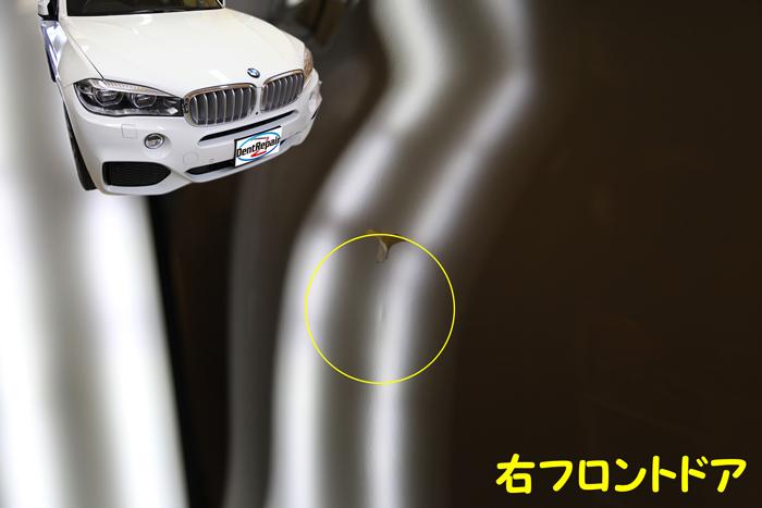BMW X5 運転席ドアのへこみ、修理前の写真