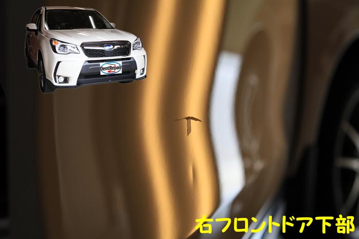 フォレスター運転性ドアのへこみ、修理前の写真