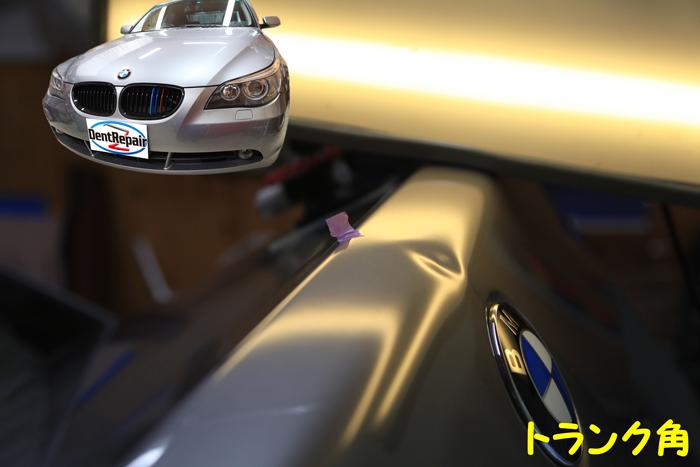 BMW5シリーズトランクのへこみ、修理前の写真