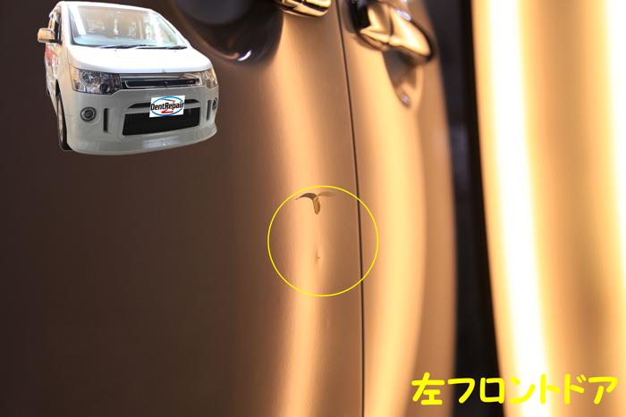 デリカD5助手席ドアのへこみ、修理前の写真