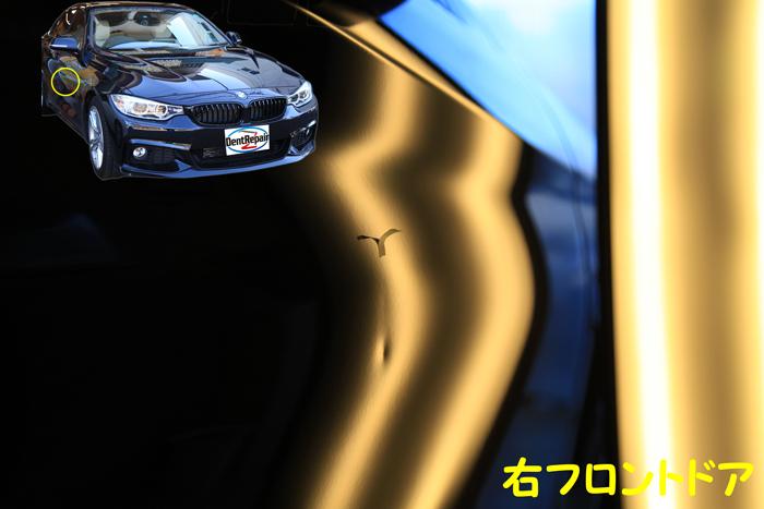 BMW運転席ドアのへこみ、修理前の写真