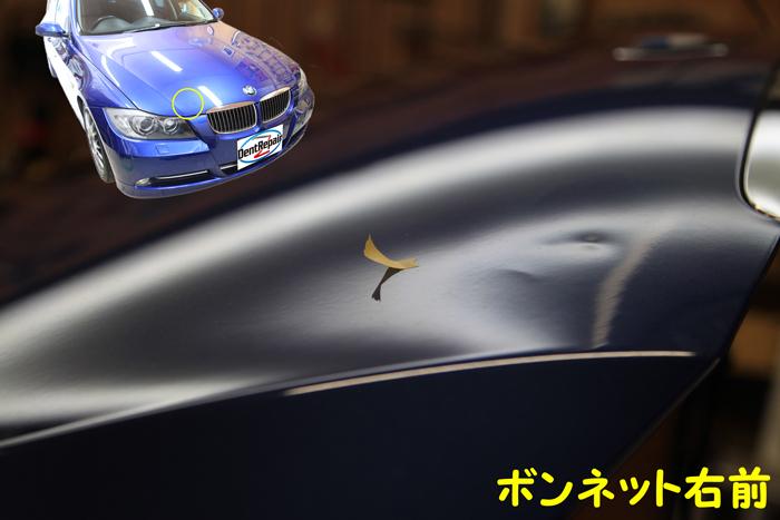 BMWボンネットのへこみ、修理前の写真