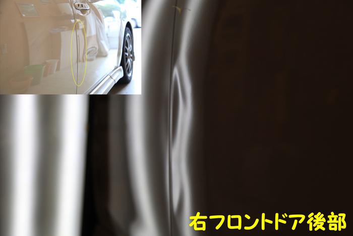 レガシィ運転席ドアのへこみ、修理前の写真