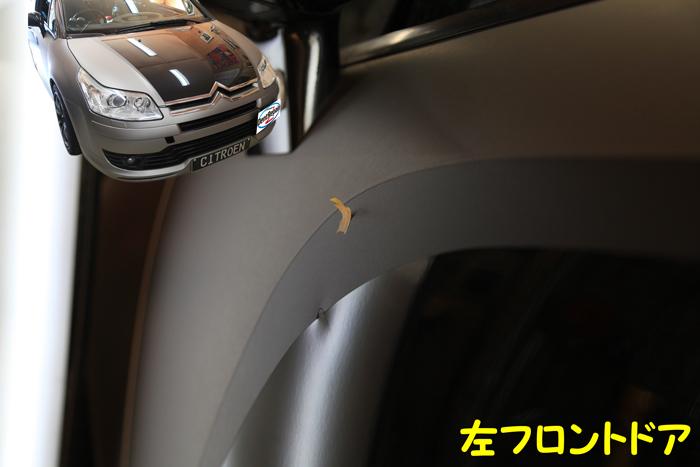 シトロエンC4助手席ドアのへこみ、修理前の写真