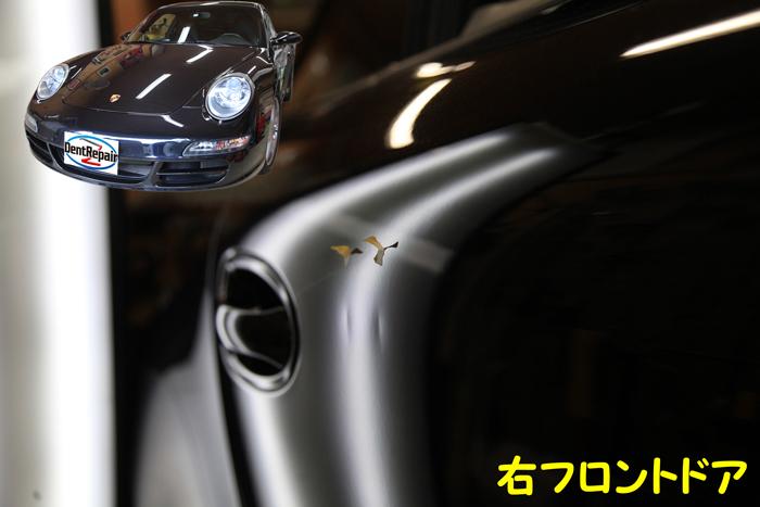 ポルシェ・911右ドアのへこみ、修理前の写真