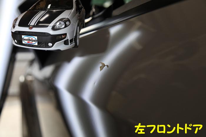 アバルト運転席ドアのへこみ、修理前の写真