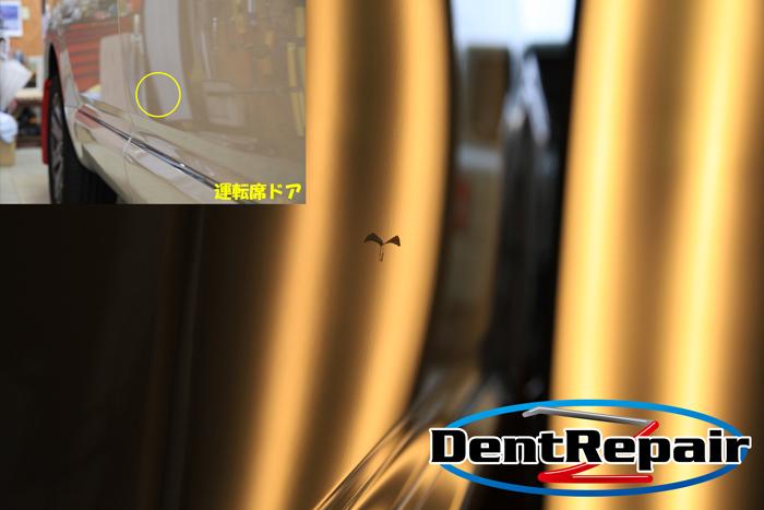 デリカ運転席ドアのへこみ、修理後の写真