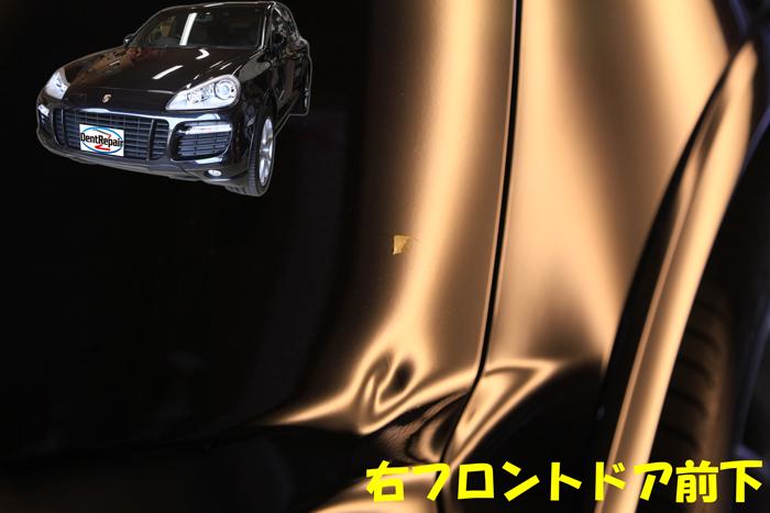 カイエン運転席ドアのへこみ、修理前の写真
