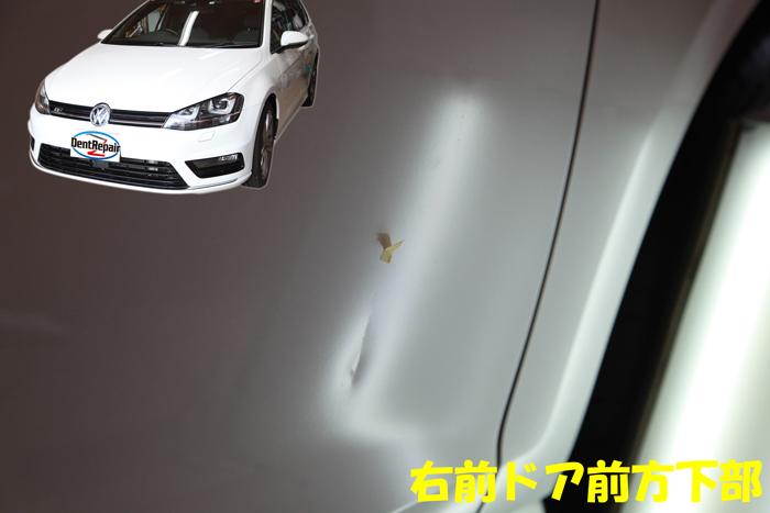 ワーゲン・ゴルフ運転席ドアのへこみ、修理前の写真