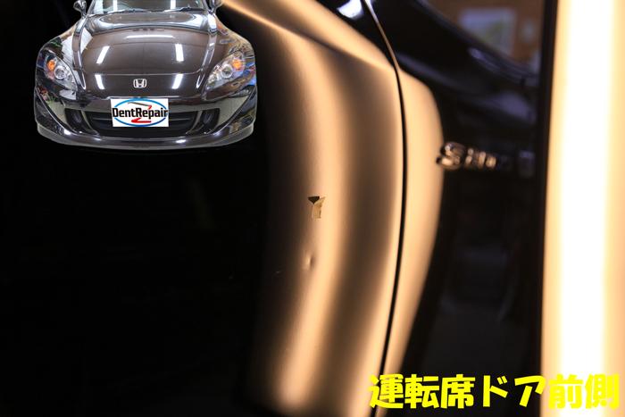 S2000運転席ドアのへこみ、修理前の写真