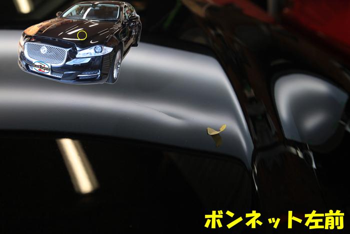 ジャガー・XJアルミボンネットのへこみ、修理前の写真