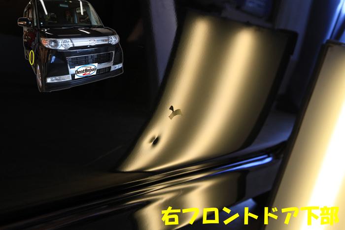 タント運転席ドアのへこみ、修理前の写真