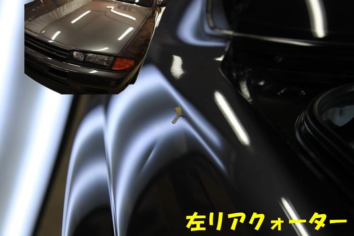 GT-Rリアクォーターのへこみ、修理前の写真